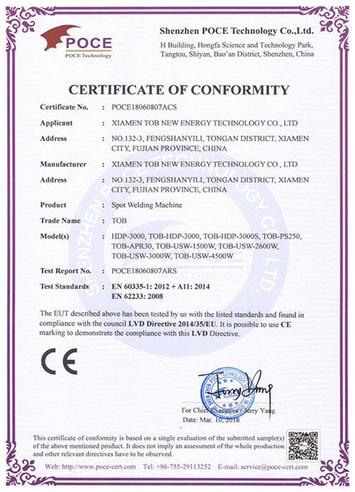 battery spot welder CE certificate